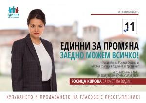 plakat_site