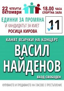 VASKO1(2)