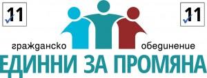 logo_EP_11