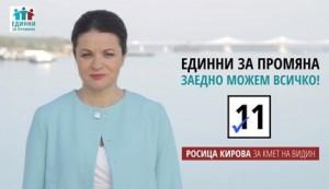 rosi_video