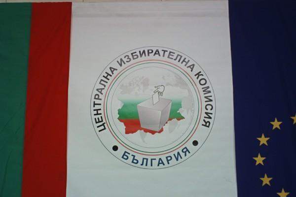 """ЦИК регистрира """"Единни за промяна"""" в разяснителната кампания за референдума"""