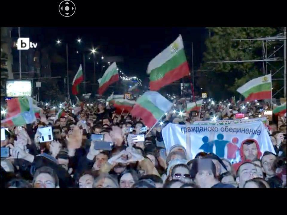 Българите заповядаха на политиците: Сменете системата