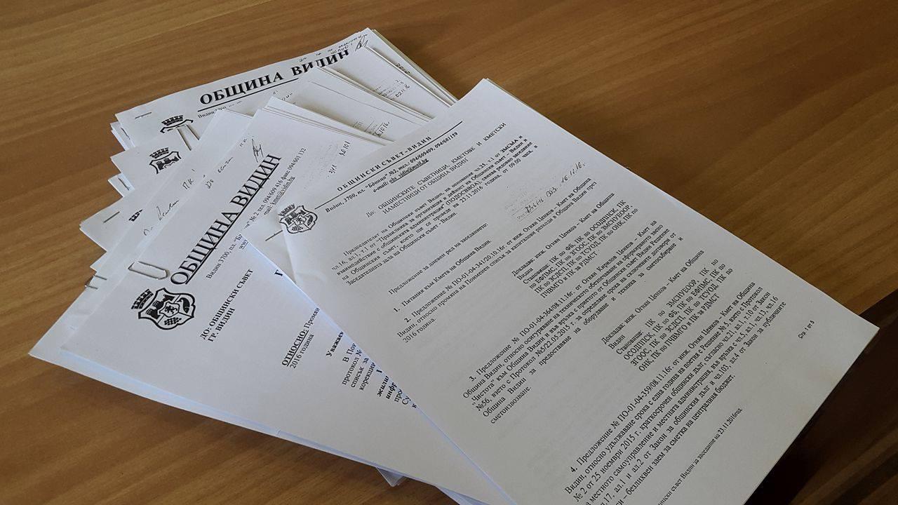 Общинският съвет Видин се събира на редовно заседание