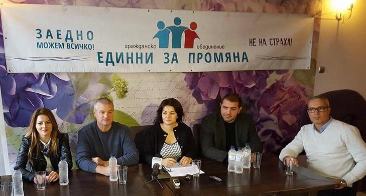 """""""Единни за промяна"""": Референдумът показа недоволството на българите от системата"""