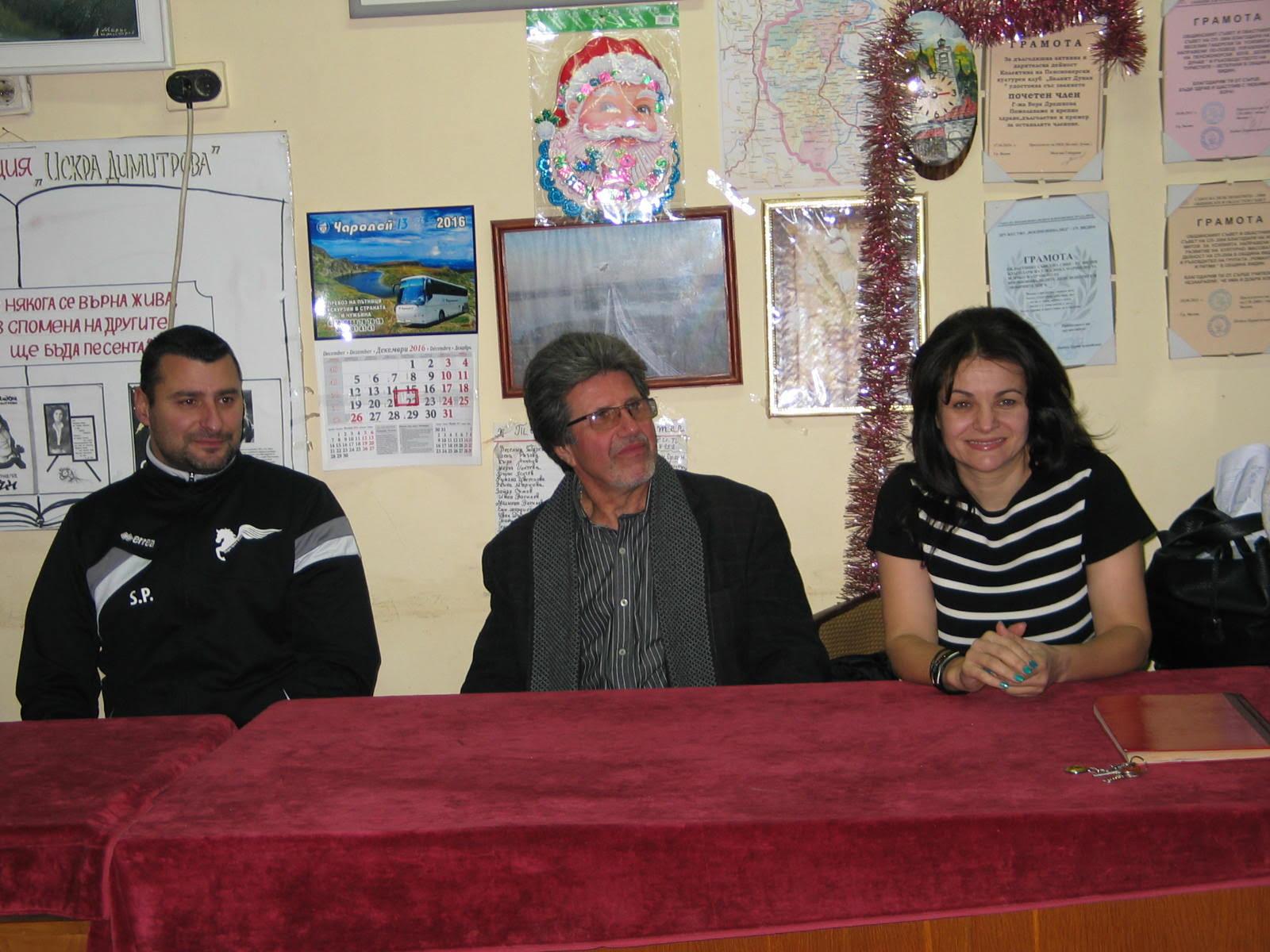 """""""Единни за промяна"""" на гости в """"Белият Дунав"""""""
