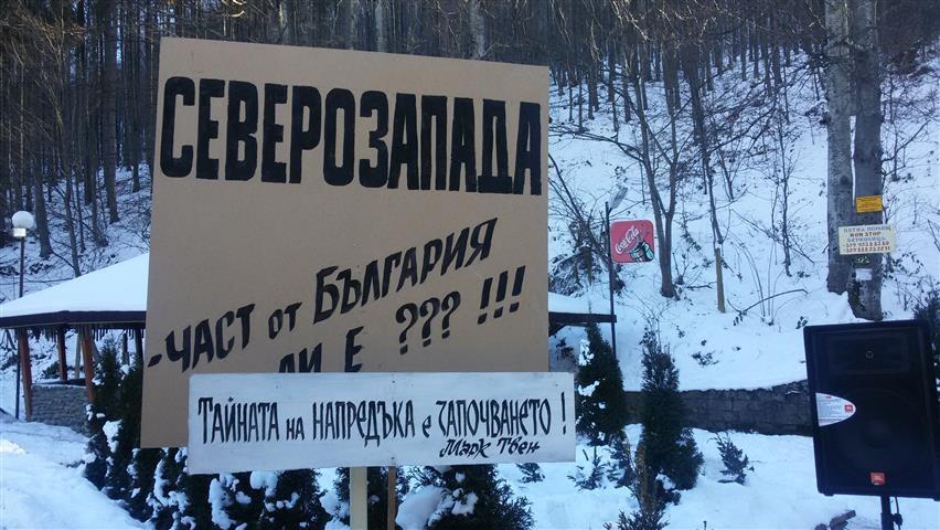 Красимир Михайлов: Резултатът от кметските избори за Видин е назначена кукла на конци