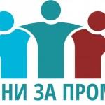 Backup_of_единни (1)