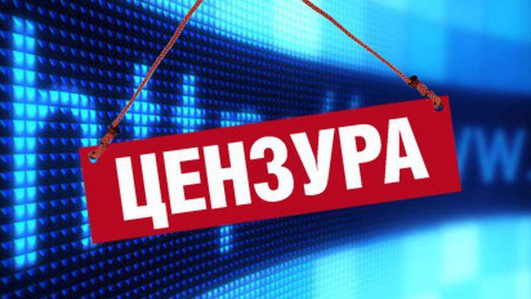 """СЕМ атакуваха """"Гражданско обединение Единни за промяна"""""""