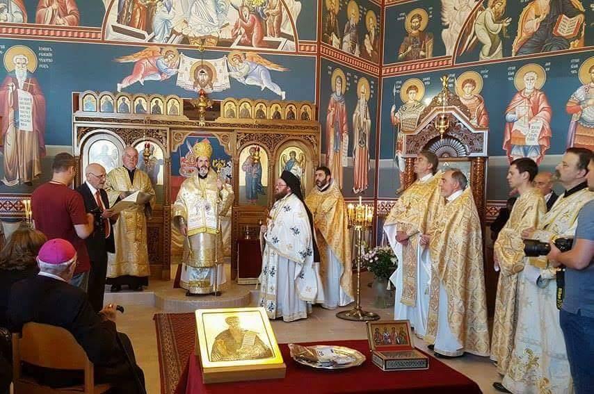 Нов български православен храм днес бе осветен във Виена