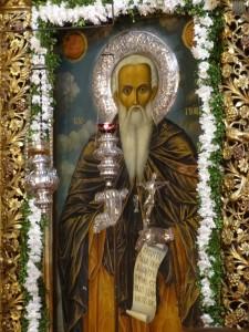Sv.IoanRilski