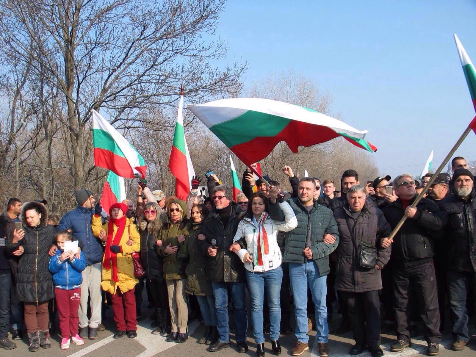 Грандиозен граждански протест разтърси Видин