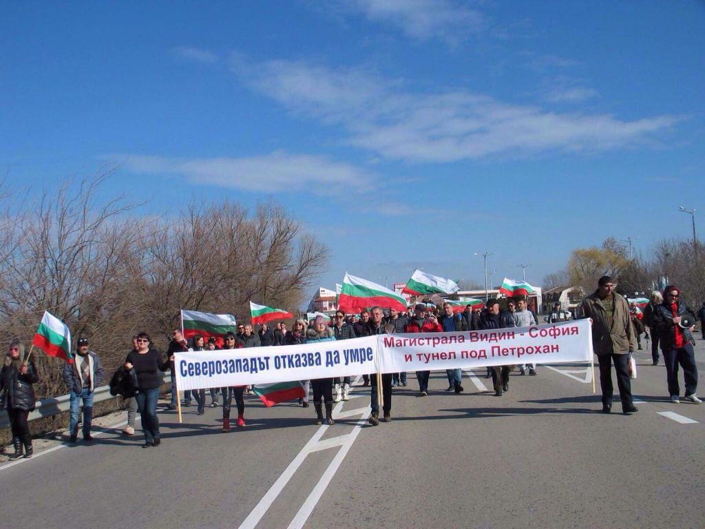 Видин е несломим, протестите продължават!