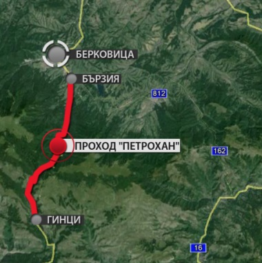 Седем са кандидатите за прединвестиционно проучване за трасето на тунел под Петрохан