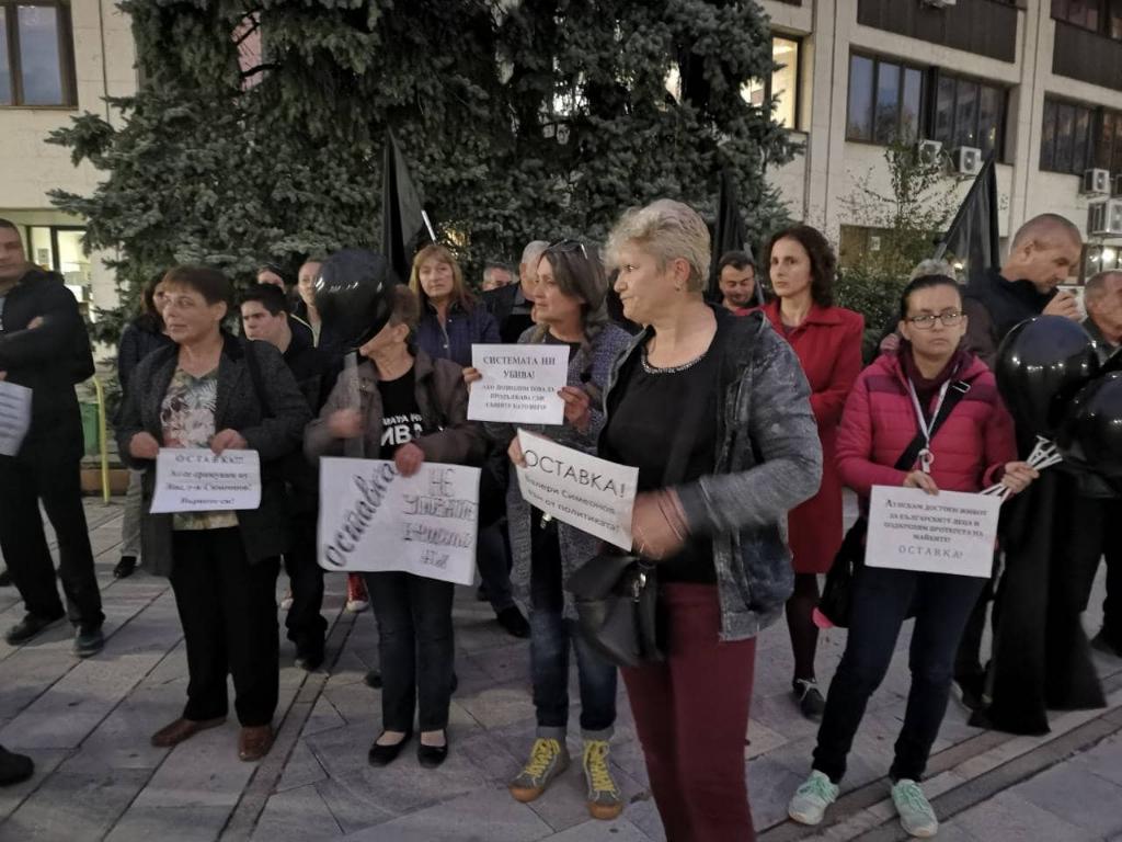 Майки: Видинчани, подкрепете ни!