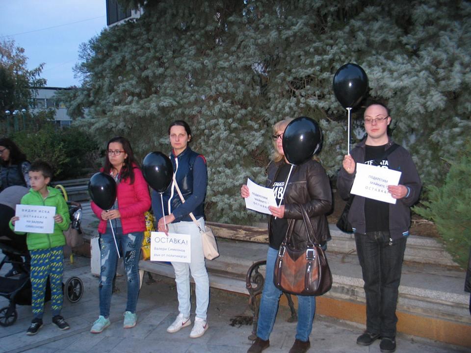 Видинчани отново протестираха