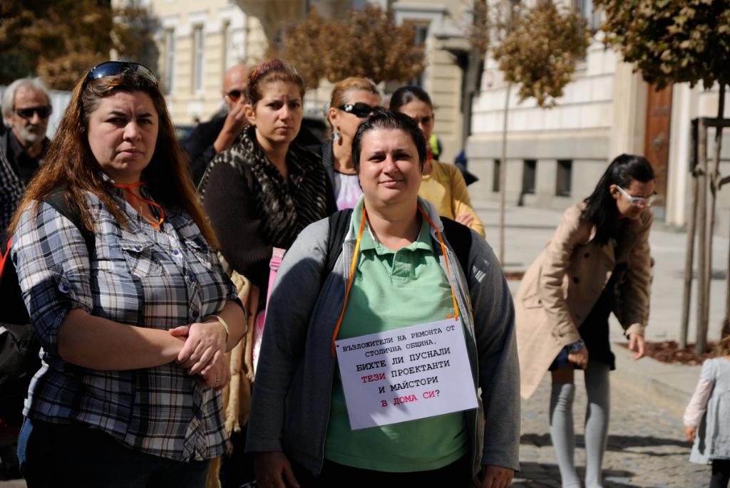 Софиянци протестират за своя площад