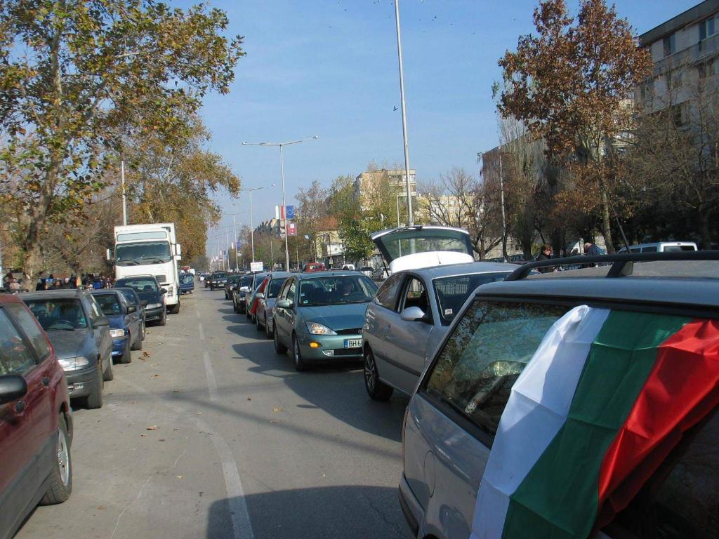 Видинчани излязоха на протест!