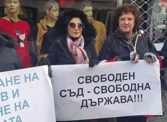 Протест за независим съд – свободна държава