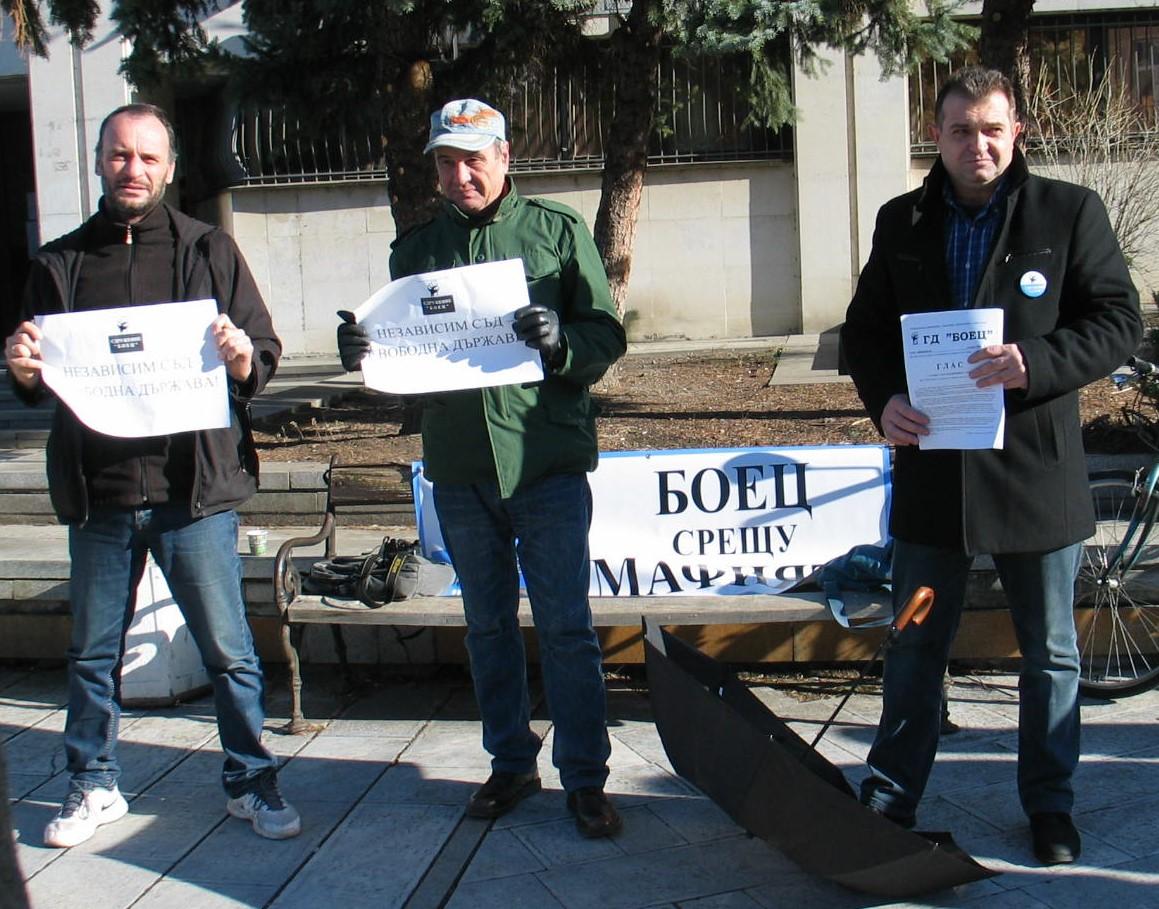 Протест в подкрепа на независима съдебна система