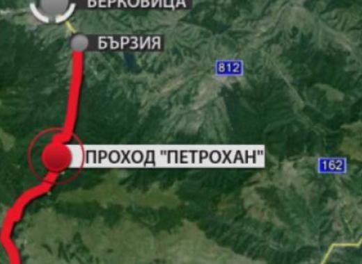Подписан е договорът за прединвестиционно проучване за трасето на тунел под Петрохан