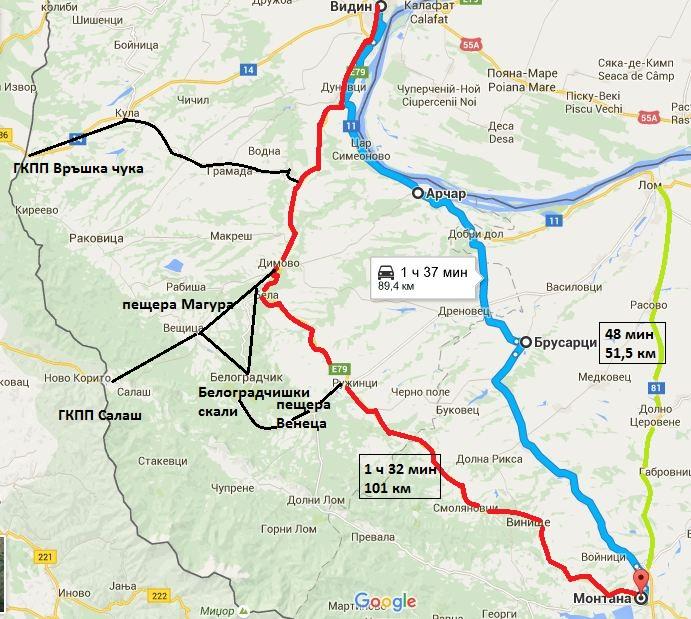 Жители на Димово искат разделяне на трафика през Е-79